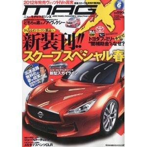 Magx06_2