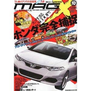 Magx10