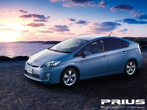 Prius