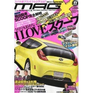 Magx11