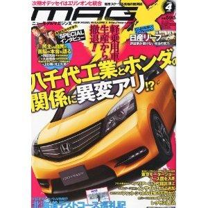 Magx04
