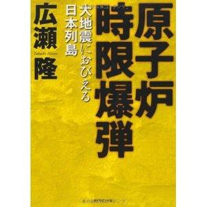 Genshiro