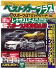 Best_car