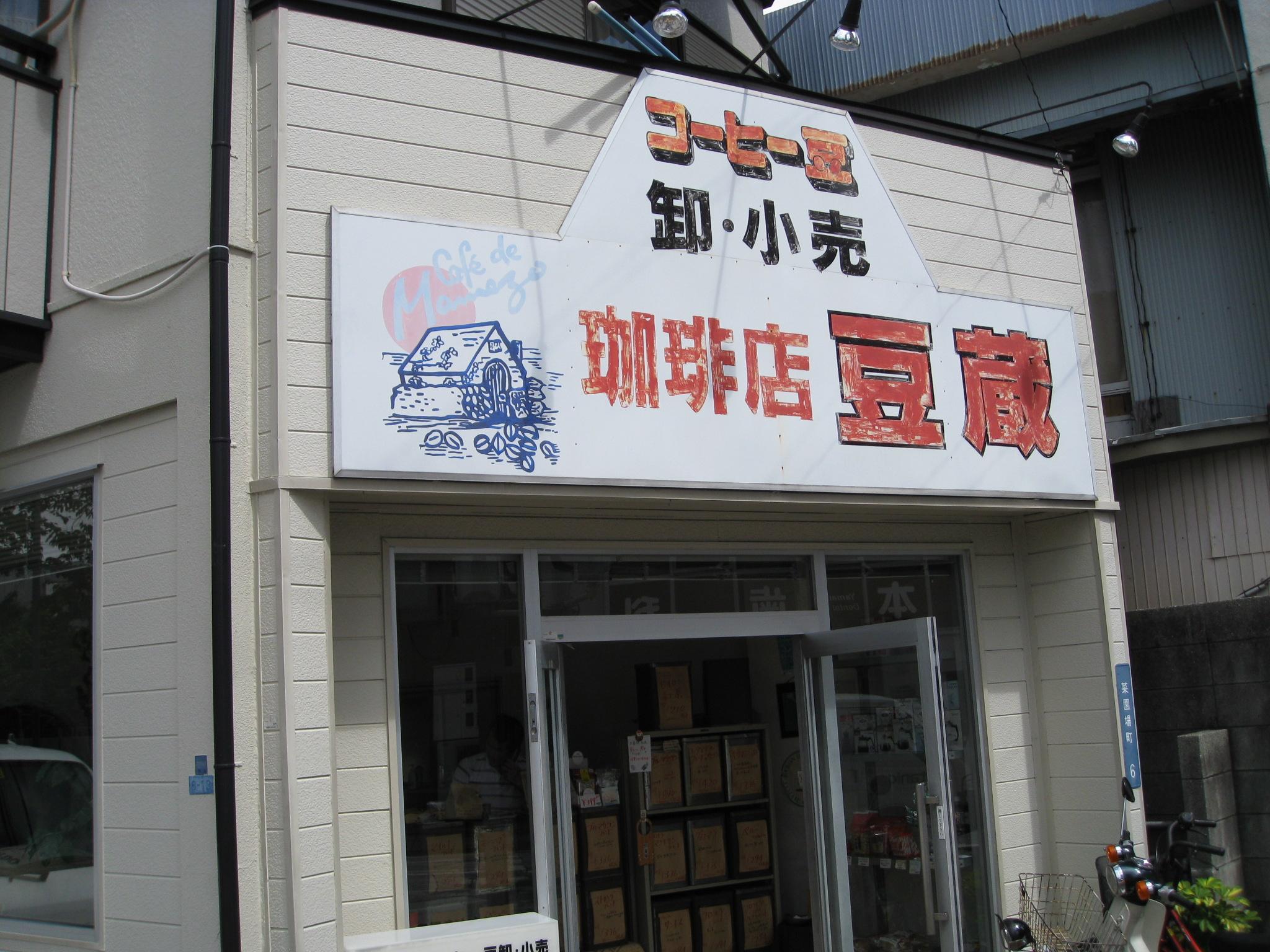 Sokoku3