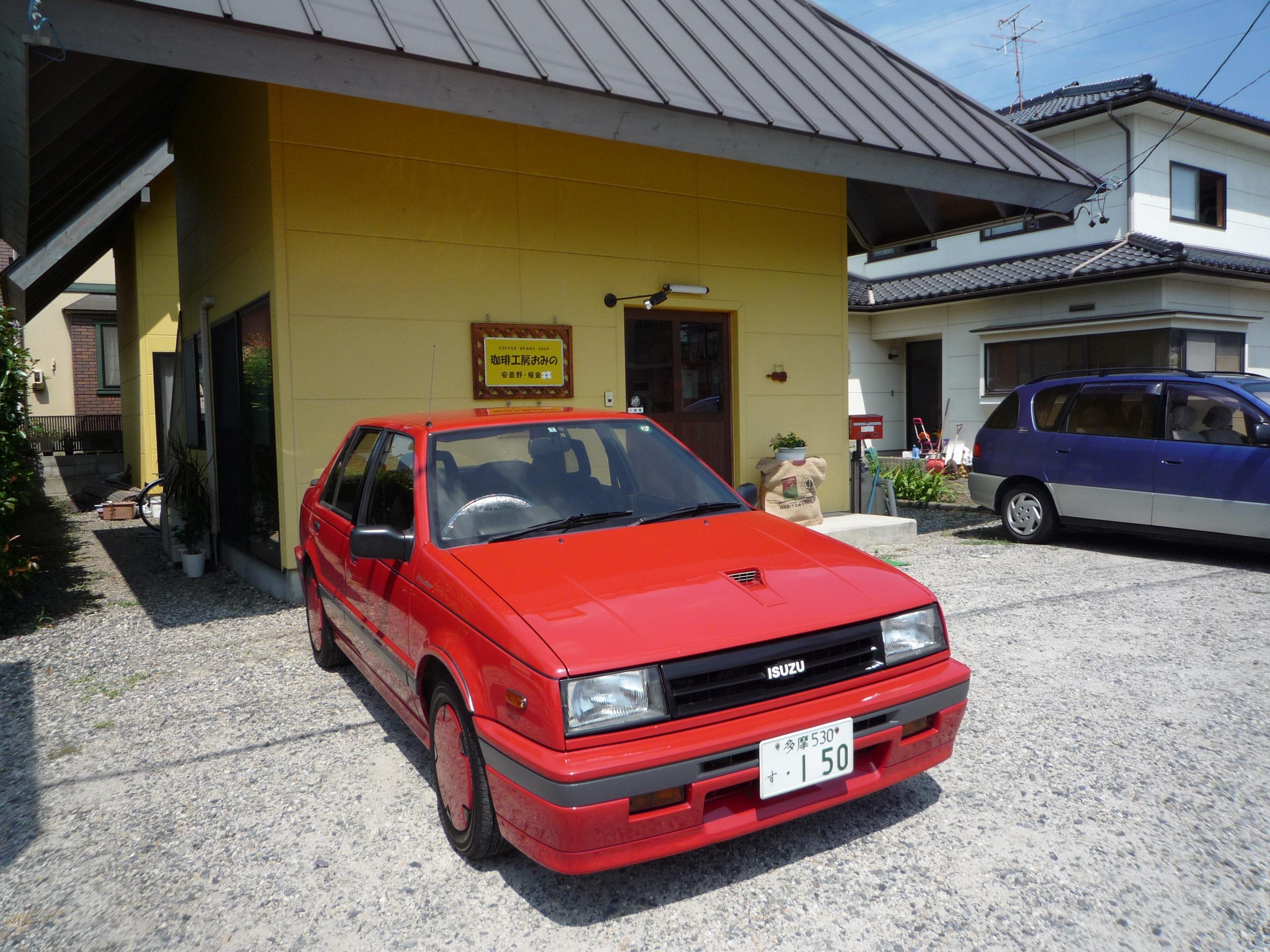 Hotaka1