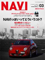 Navi03