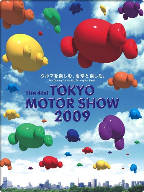 Mortor_show2009