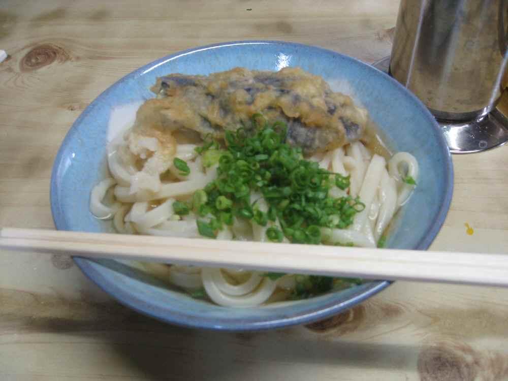 Shikokugamou