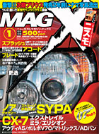 Mag01_6