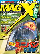 Mag0703