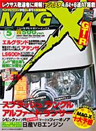 Mag0705