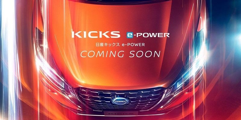Kicks_teaser_pfa_pc001_jpg_ximg_l_full_m